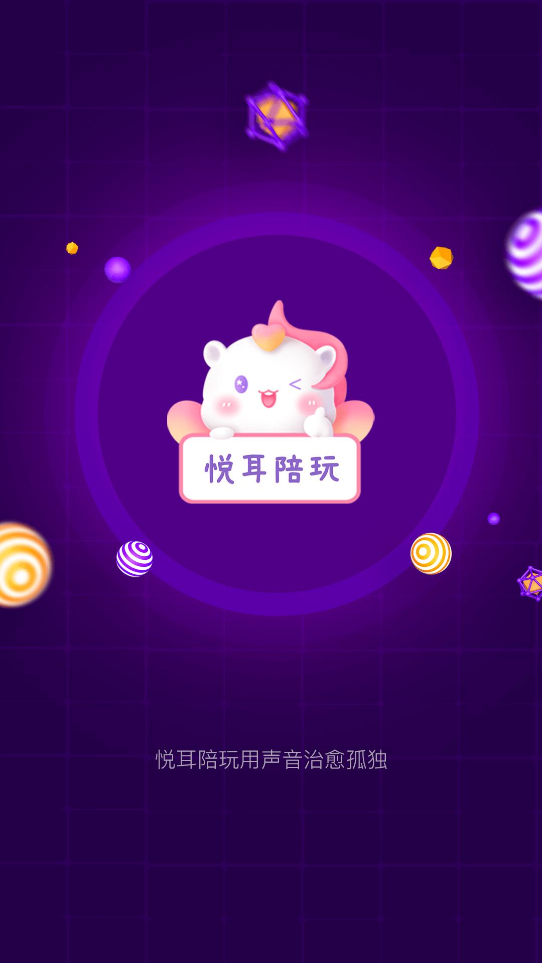 深圳APP开发,手机APP设计开发,深圳APP外包 - 一方盟科技公司官网